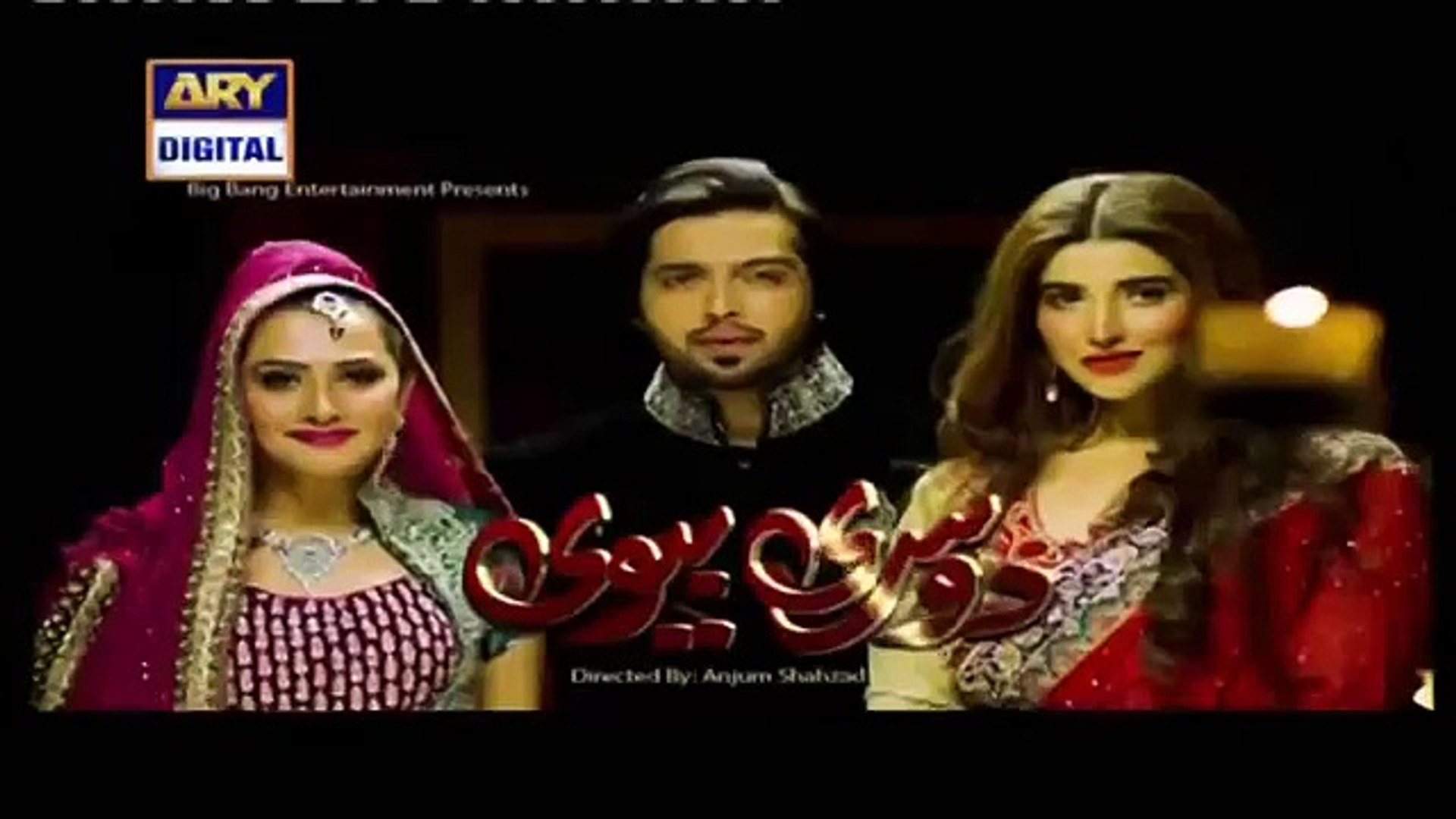 Dusri Biwi Episode 3 Full On Ary Digital 15 December 2014