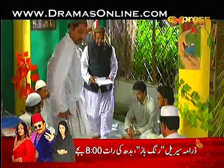 Ishq Mai Aesa Haal Bhi Hota Hai Episode 25 By Express 15 December 2014 Full Episode