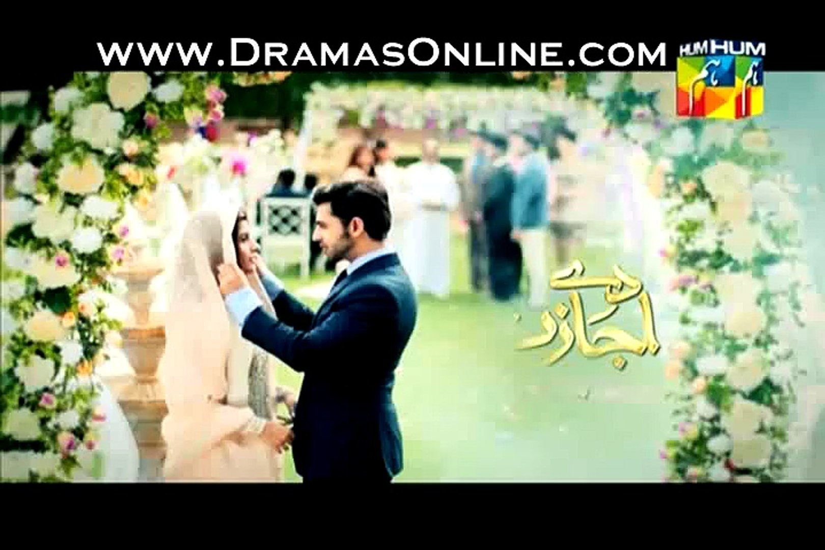 Daay Ijazat Jo Tu Episode 17 By Hum Tv 15 December 2014 full Episode