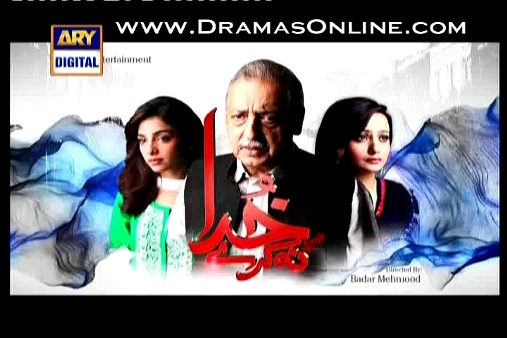 Khuda Na Karay Episode 9 By ARY Digital 15 December 2014 Full Episode