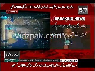 ;Breaking news;: Two injured in blast near Amir Muqam vehicle at Ring Road in Peshawar
