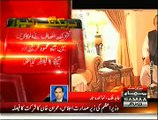 Imran Khan Announces He Will Attend Meeting Tomorrow, To Be Headed By PM Nawaz Sharif