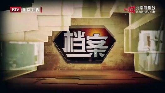电视�_20141216档案2014-12-16影片Dailymotion