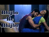 Bhijbo Re Bhijbo | Full Video Song | Action Bengali Movie 2014 | Om, Barkha Bhist