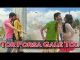 Tor Forsa Gale Tol (Song) - Action | Song Trailer | Bengali Movie | 2014