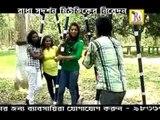 Bengali Modern Song | Ful Gaache Ful Thake Na | Modern Songs Bangla | 2014 Songs