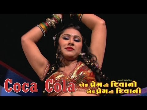 Coca Cola | New Gujarati Sexy Song With Vikram Thakor | Ek Prem No Deewano | Gujarati Hits