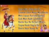 Baba Ramdevji New Bhajans 2014 | Baga Main Jhula Gai Re | Non Stop Audio Songs Jukebox
