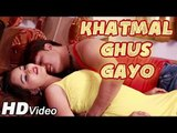 Rajasthani Sexy Hot Video Song | New Song Khatmal Ghus Gayo | Latest Rajasthani HD Songs 2014