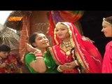 Naval Re Banni Re Sar Su | Nakhrali Banni | Popular Rajasthani Banna Banni Geet