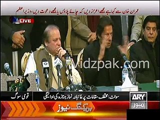 Taliban will not be categorized in good and bad :- Nawaz Sharif Complete Press Briefing after APC in Peshawar