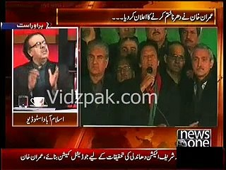 Imran Khan's decision shows his fight was not of his ego :- Dr.Shahid Masood