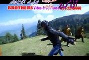Pashto HD film   I Miss You   Zama Zargy Da Sta Ka Sta Zargy Zama   Rahim Shahid and Gul Panra