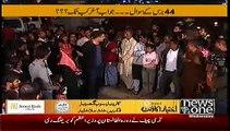 Akhir Kab Tak - 17th December 2014 - Pakistani Talk Show - Live Pak News