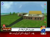 Peshawar Attack-How Terrorists entered Army Poblic School Peshawar - A security lapse ot a conspiracy