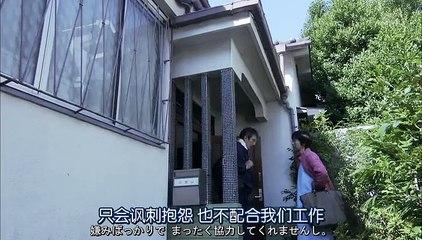 相棒13 第9集 Aibou 13 Ep9