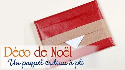 Faire un paquet cadeau avec pli enveloppe - DIY Noël