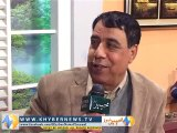 Avt Khber Report About Rabab Must Watch