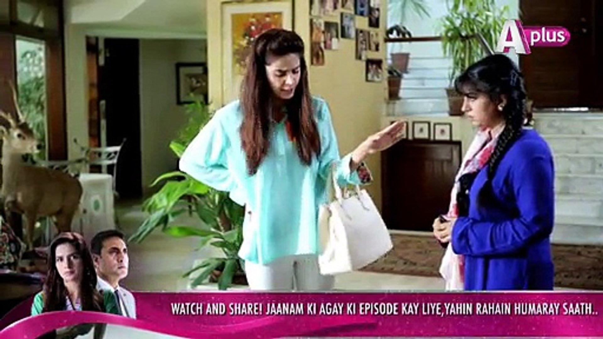 Jaanam Episode 15 Full - A-Plus Tv 18th December 2014