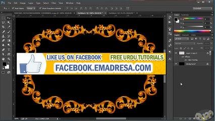 Amazing Wood Frame in Photoshop CC URDU Tutorial on Vimeo