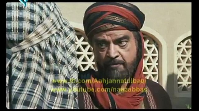 Mukhtar Nama Episode 27 Urdu