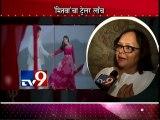 'Mitwaa' Trailer with Director Swapna Joshi-TV9