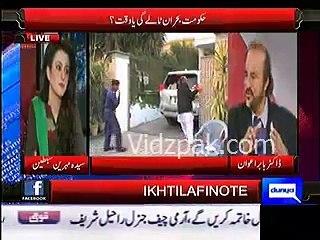 Babar Awan EXPOSED Nawaz Sharif mukk mukka with Asif Zardari & also how Nawaz betrayed PTI & JI in 2008