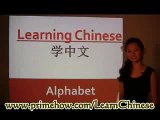 Learn Chinese - Speak Chinese - Learn Chinese Software - Rocket Chinese