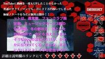 浜崎あゆみ 浜崎あゆみの冬バラード・シングル「Zutto      Last minute   Walk」のジャケットが公開