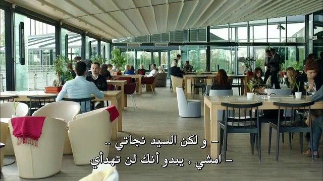 مسلسل حطام الحلقة 3 مترجم