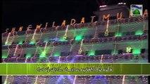 Aashiqan e Mustafa Ko Eid e Milad un Nabi Shahzada e Attar Haji Bilal Attari