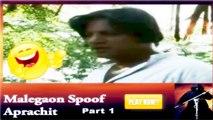 Comedy Spoofs from Malegaon   Aparichit Spoof Aprachit   Madhuban me Radhika Naache re  Scene 2
