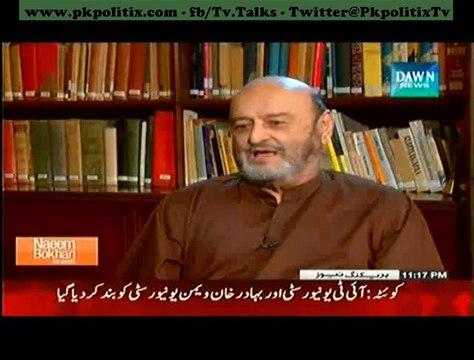 Mumtaz Ali Bhutto Ex.CM SINDH in Naeem Bukhari Kay Sath - 21 Dec 2014