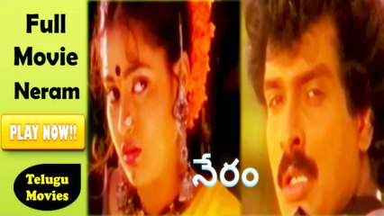Full Telugu Movies   Neram   Arun Pandyan   Divya Vani