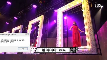 141221 KARA  - Mamma Mia  @ 2014 SBS Gayo Daejun