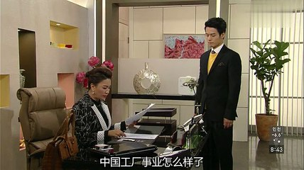 清潭洞醜聞 第110集 Cheongdamdong Scandal Ep110