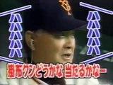 【野球】 引退後の村田兆治の投球