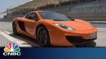 Is McLaren a Trophy Asset?   AME   CNBC International