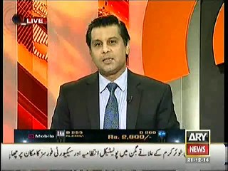 Listen the Contradiction between Chaudhry Nisar Previous and Yesterday's statement about Taliban, Arshad Sharif Exposing
