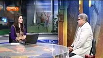 Shahid Afridi to Retire From ODIs After World Cup 21 December 2014