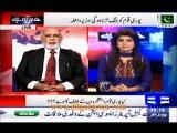 Deal Between PTI & PMLN Haroon Rasheed Revealed