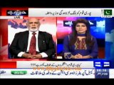 What The Deal Has Been Made Between PTI & PMLN:- Haroon Rasheed Revealed