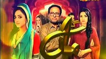 Garr Maan Reh Jaye Episode 19 Full on Express Entertainment