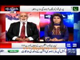 What The Deal Has Been Made Between PTI & PMLN-- Haroon Rasheed Revealed