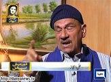 Dunya News-Yaad Karti Hay Dunya (Noor Jehan Special)