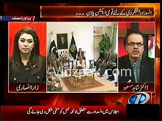 How Military Courts work ? Dr.Shahid Masood explains