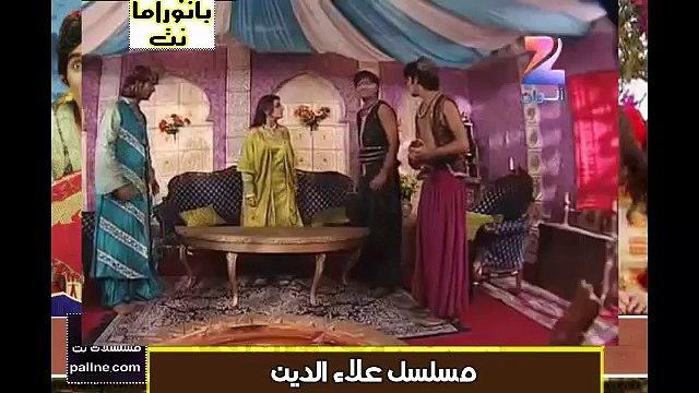 مسلسل علاء الدين الحلقة 56 كاملة