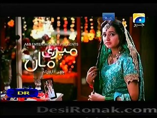 Meri Maa - Episode 207 - December 23, 2014 - Part 1