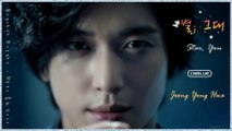 Jung Yong Hwa (CNBLUE) – Star, You Live MV k-pop [german Sub]