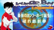 Kungfu Boy Bahasa Indonesia - Episode 1 - New Chinmi Kungfu Boy 2014 Full HD